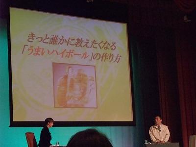 左ATV駒井アナ 右藤井ブレンダー