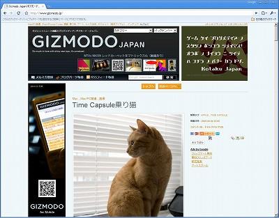 giz_screen.jpg(44040 byte)